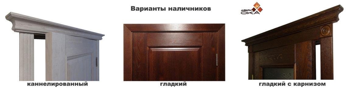 """варианты наличников фабрики """"ОКА"""""""