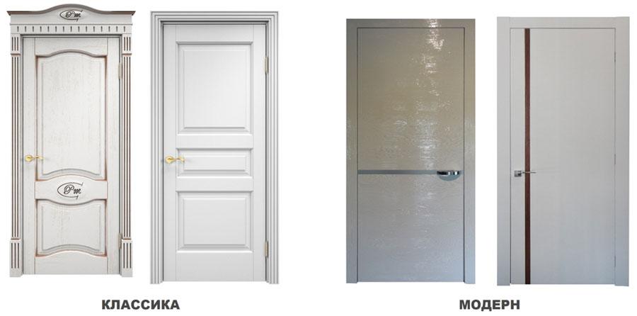 белые двери классика модерн