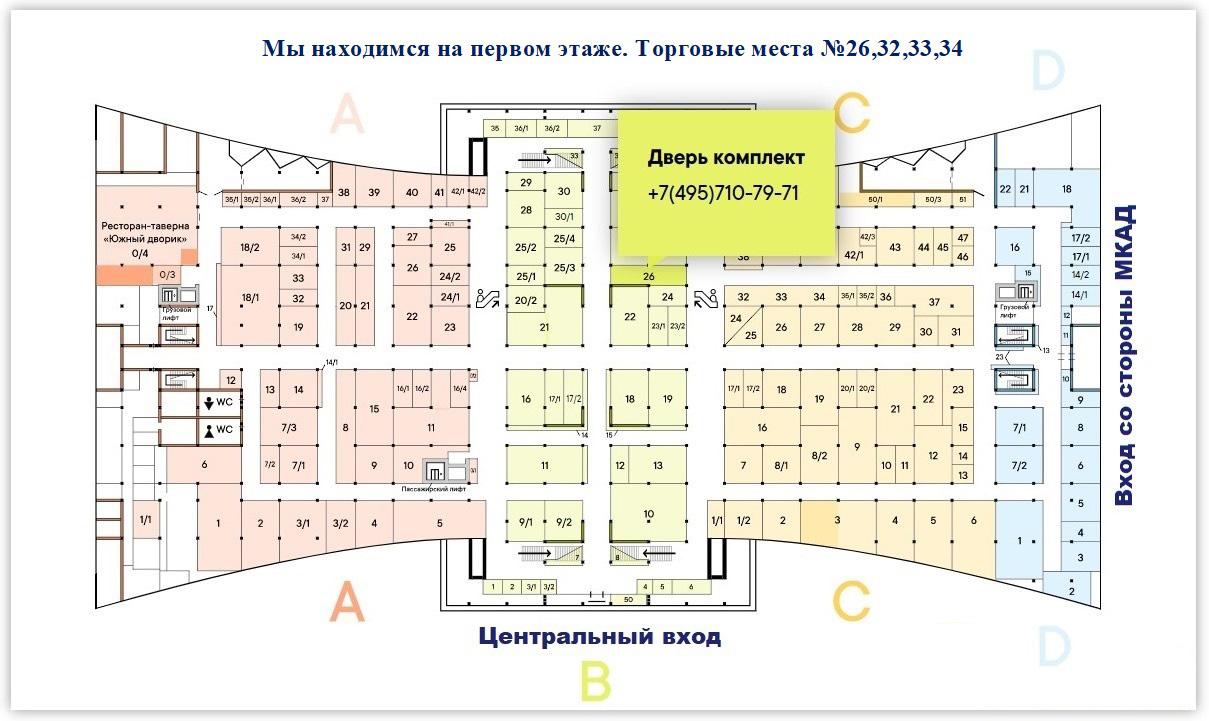 Схема торгового центра Элитстройматериалы Москва Дверь Комплект