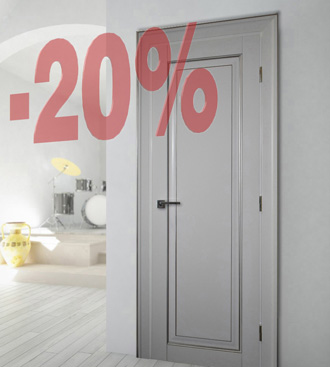 Дверь Комплект -20%