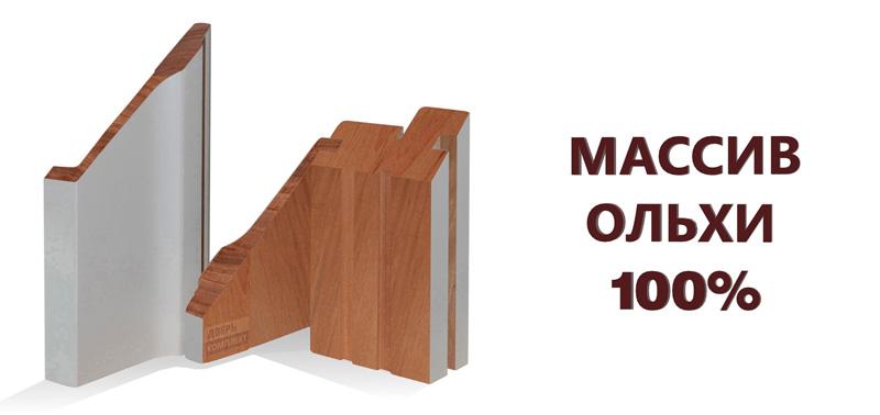 Двери деревянные из массива ольхи 100%