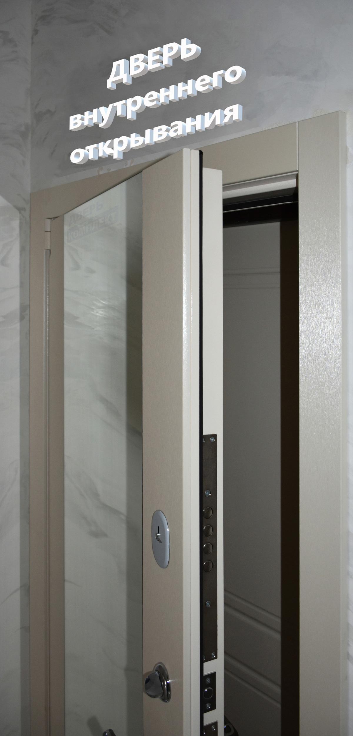 Двери металлические Бетон реверс деталь